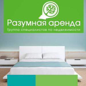 Аренда квартир и офисов Шатков