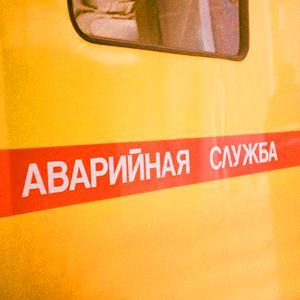 Аварийные службы Шатков