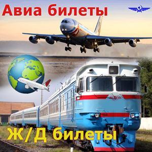 Авиа- и ж/д билеты Шатков