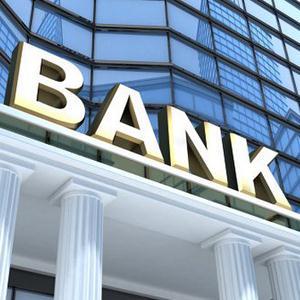 Банки Шатков