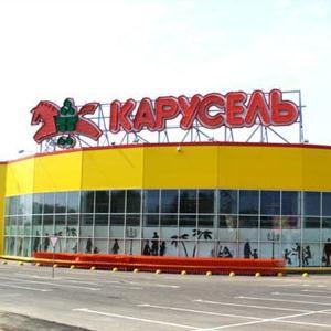 Гипермаркеты Шатков