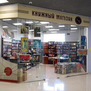 Книжные магазины Шатков