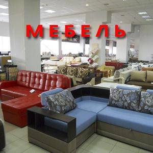 Магазины мебели Шатков