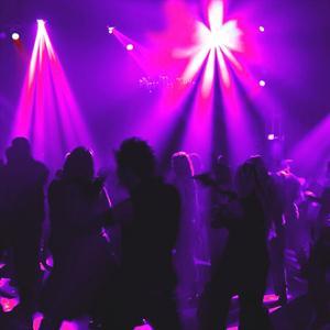 Ночные клубы Шатков