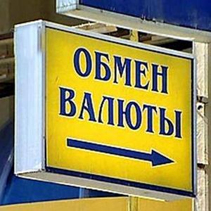 Обмен валют Шатков