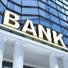 Банки в Шатках