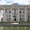 Дворцы и дома культуры в Шатках