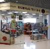Книжные магазины в Шатках