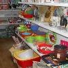 Магазины хозтоваров в Шатках
