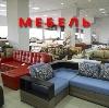 Магазины мебели в Шатках