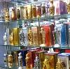 Парфюмерные магазины в Шатках
