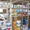 Строительные магазины в Шатках