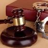 Суды в Шатках