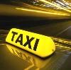 Такси в Шатках