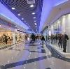 Торговые центры в Шатках